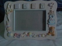 ***** BABY PHOTO FRAME *****  $5 obo in Tacoma, Washington
